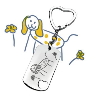 Porte-clés rectangle motif cœur et dessin gravé