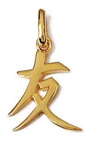 Pendentif signe chinois Amitié plaqué or